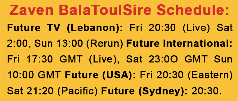 schedule of Bala toul Sire